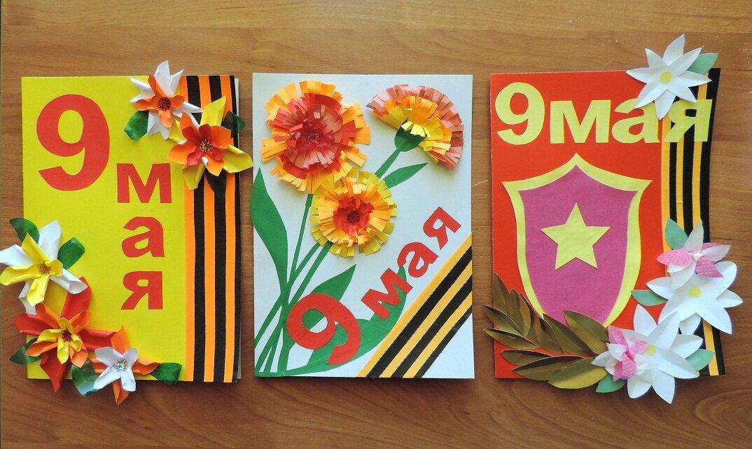 Открытка, открытки с 9 мая для школы