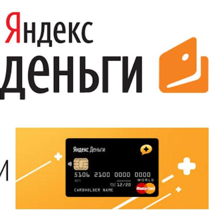 взять кредит под залог имущества в сбербанке