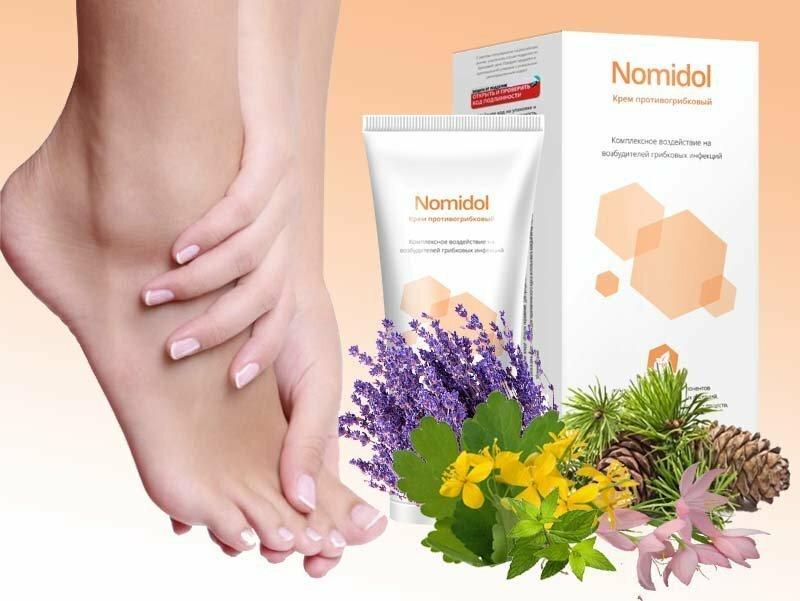 Nomidol - крем от грибка ног в Сумах