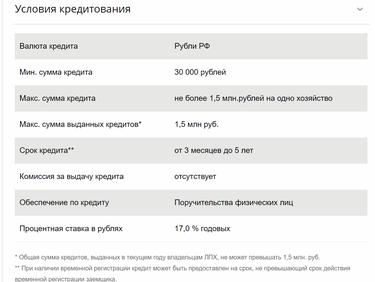 Онлайн-трейд ру интернет-магазин калуга