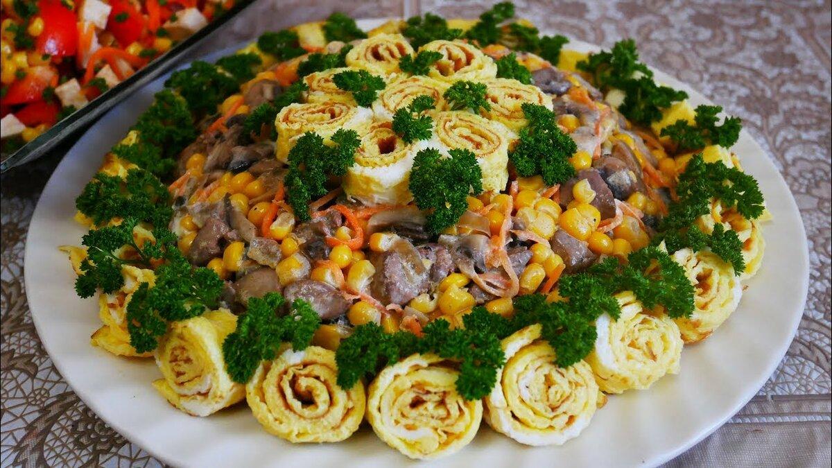 салаты на праздничный ужин рецепты с фото нас сможете