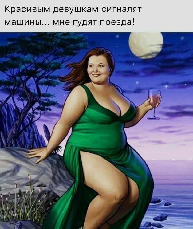 Стоматологии, смешные картинки с надписями о толстых