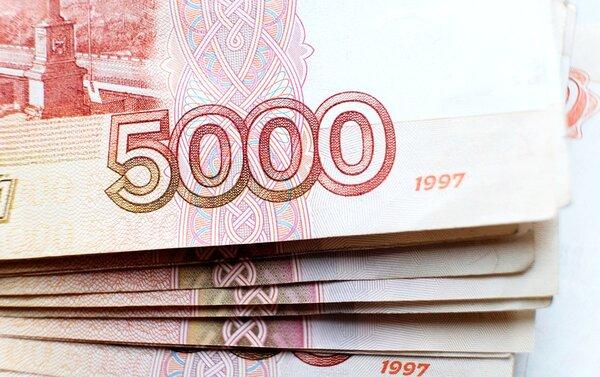 деньги наличными в банке срочно