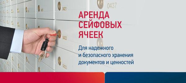 рефинансирование микрозаймов иркутск