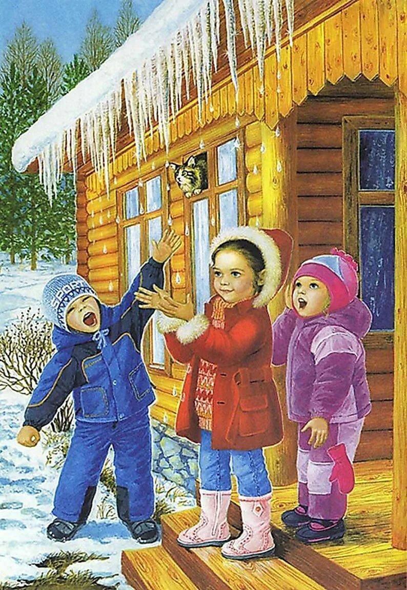 Стороны открытки, картинка про весну для детей