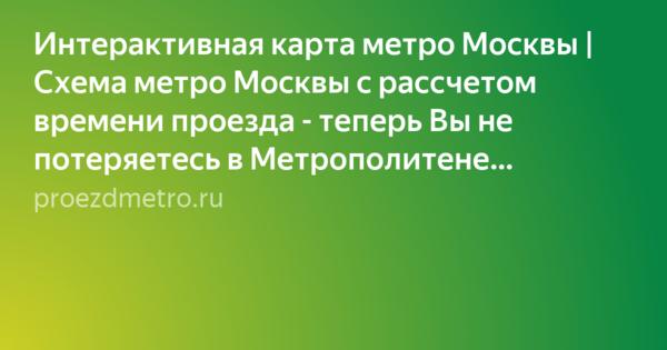 онлайн кредитный калькулятор сбербанка 2020 года bez-otkaza-srazu.ru