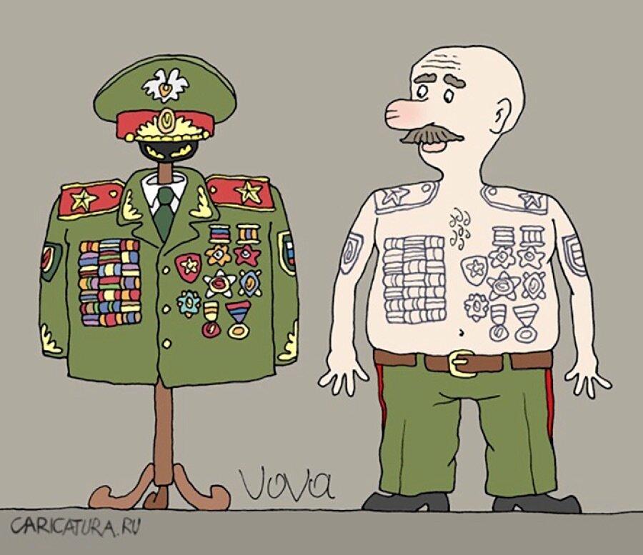 Анимашка детский, прикольные картинки про командиров