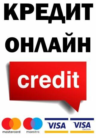 Кредит на покупку недвижимости в беларуси