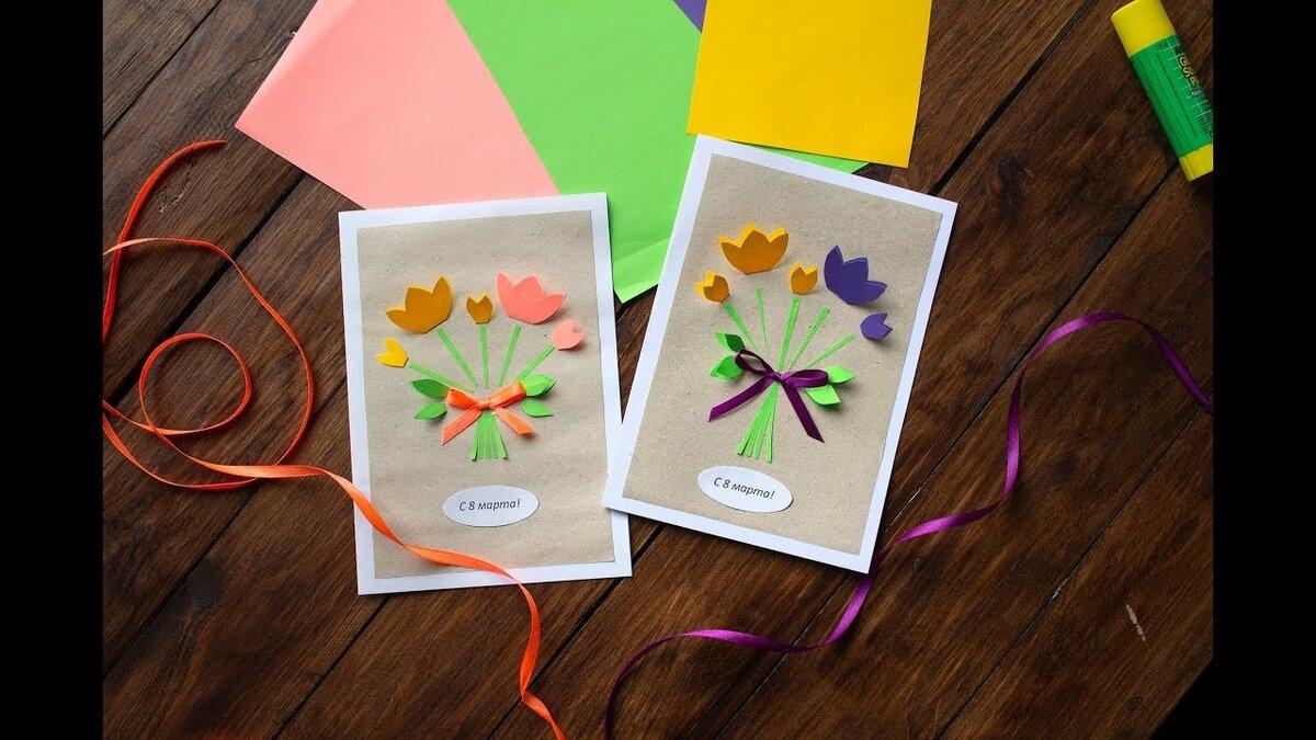 Открытки на 8 марта учителю открытки своими руками, букетами разных цветов