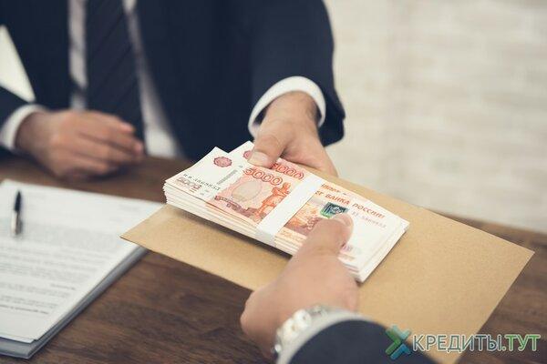 подать заявку на кредит в альфа банке онлайн заявка на кредит наличными