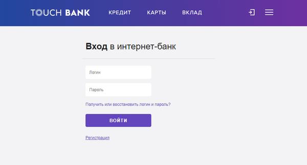 хоум кредит личный кабинет логин можно ли через интернет взять кредит в сбербанке