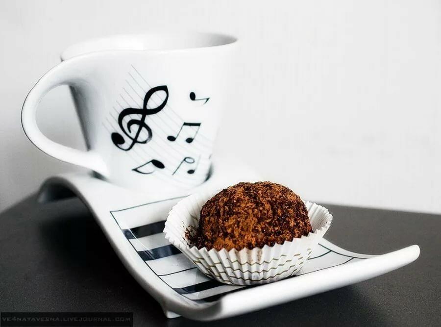 кофе с музыкой картинки особенно весной