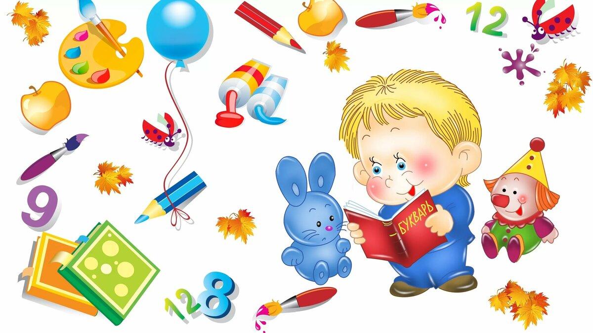 Картинки на тему детский сад прозрачный фон
