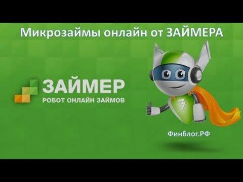 Эльдорадо кредит онлайн рязань возьму кредит в томске