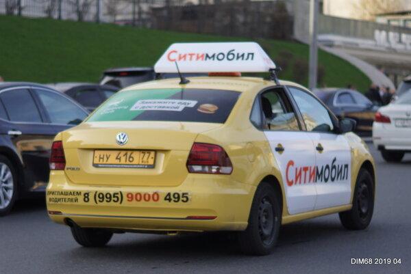 Гет такси официальный сайт для водителей москва подключение