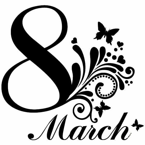 Картинка с 8 марта черно белые, для