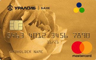 Уралсиб оставить заявку на кредит онлайн