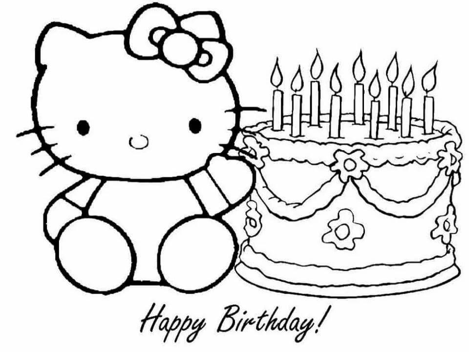 Как нарисовать простую открытку с днем рождения