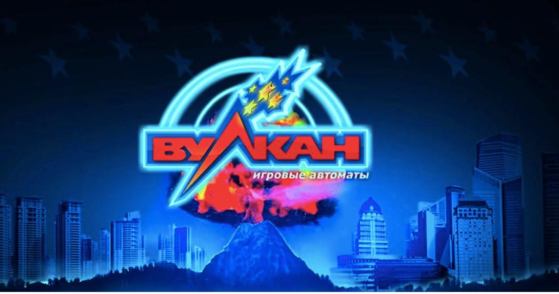 вулкан игровые автоматы xyz