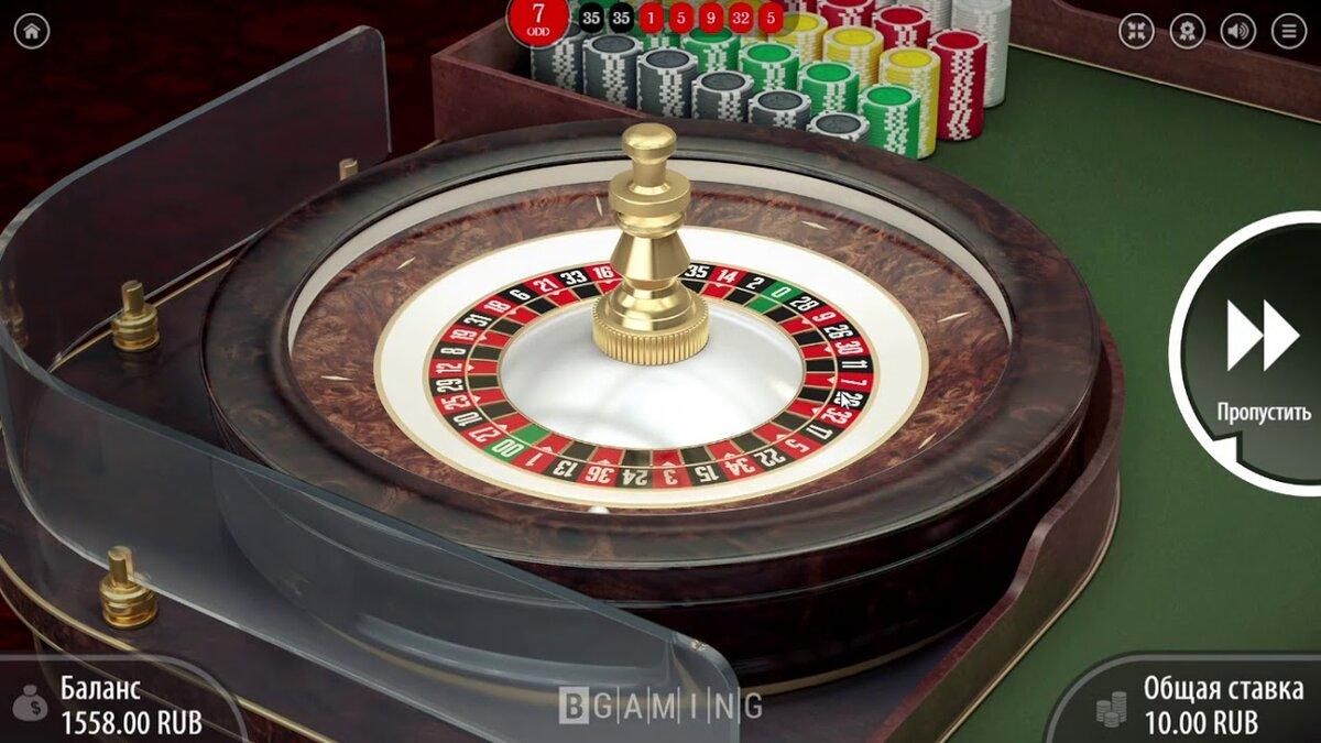 фото Вложений отзывы казино без