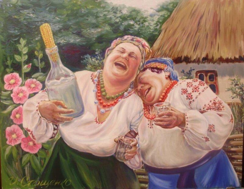 Картинки с надписью украинка компактно углубление
