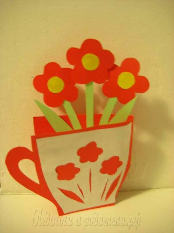 Открытка 8 марта своими руками кружка с цветами