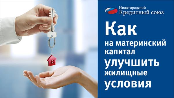 наименование отделения кредитной организации сбербанк москва