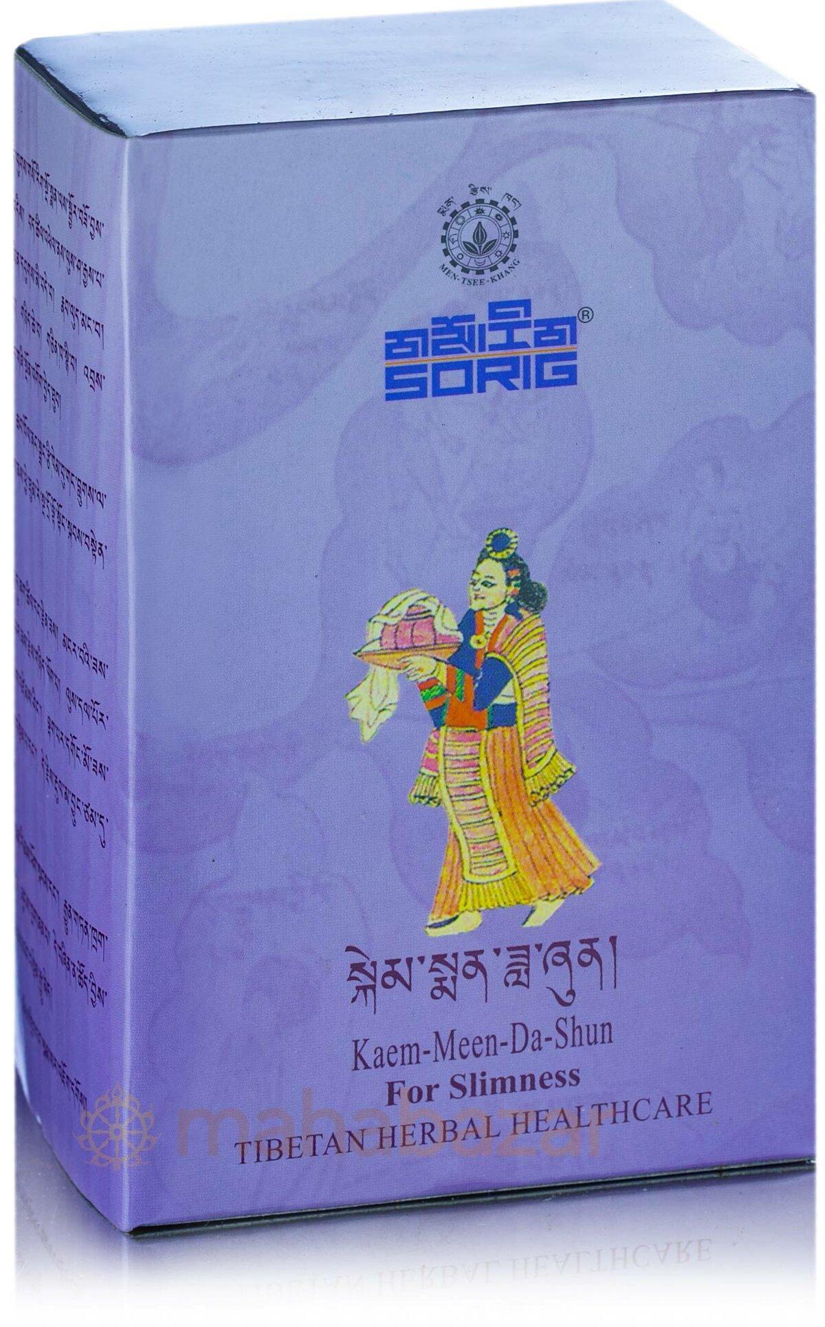 Тибетский способ похудения