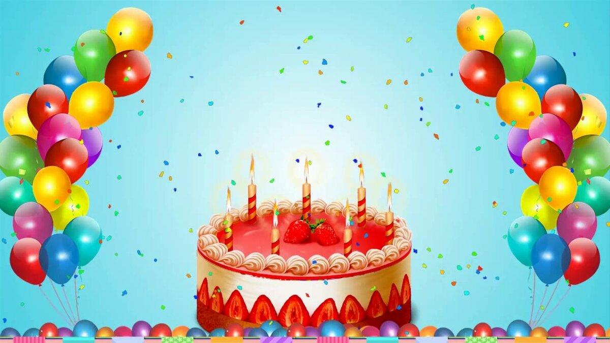 Открытки детей ко дню рождения, открытка для тебя