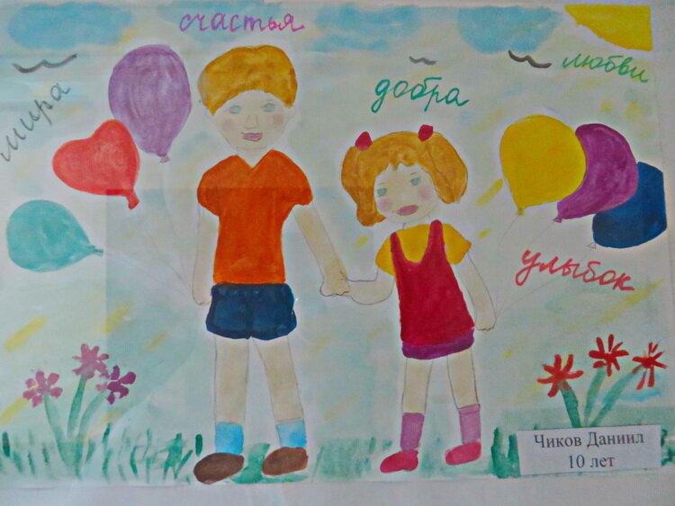 История открытки, рисунок к дню защиты детей в школу
