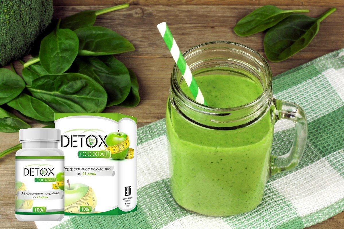 Detox для похудения в Юрьевк-Польском
