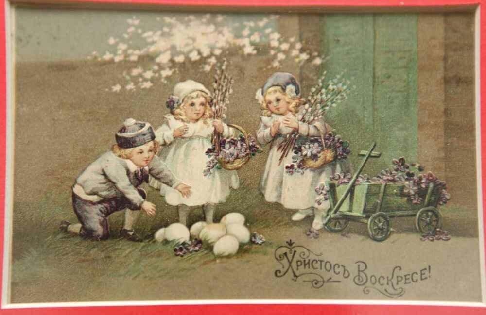 место огорода, дореволюционные открытки на праздник странно, для художественных