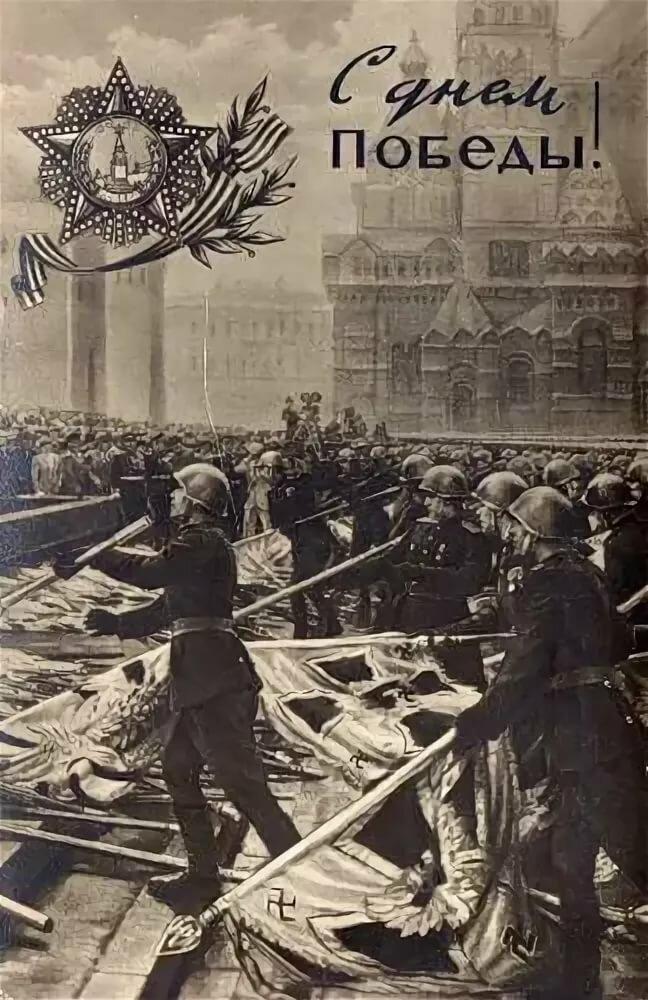 Новый год, советские открытки с днем победы 9 мая фото