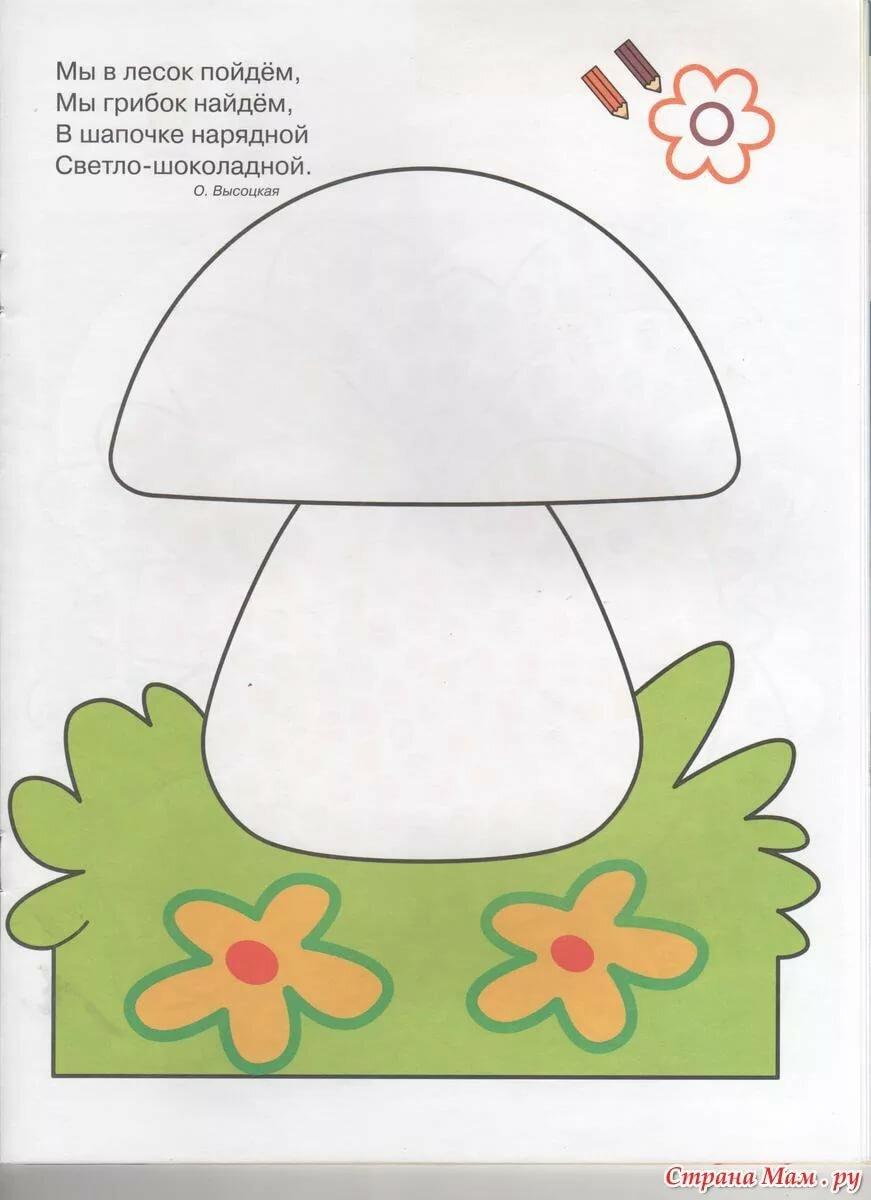 Телефон картинку, картинки для ребенка 3 года для рисования пальчиками