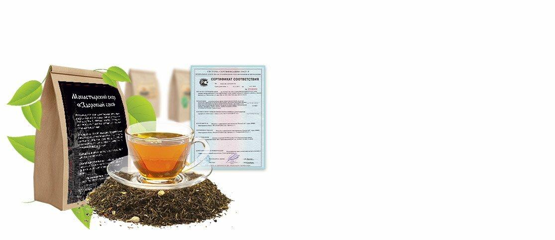 TibeTTea тибетский чай для суставов в Орске