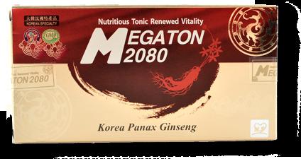 Мегатон 2080 таблетки для восстановления потенции в Южно-Сахалинске