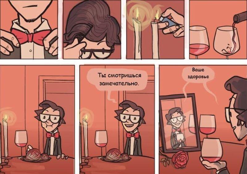 Картинки приколы ко дню валентина, осени