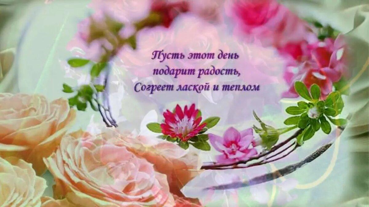 Поздравления с днем рождения женщине картинки красивые открытки инга, для