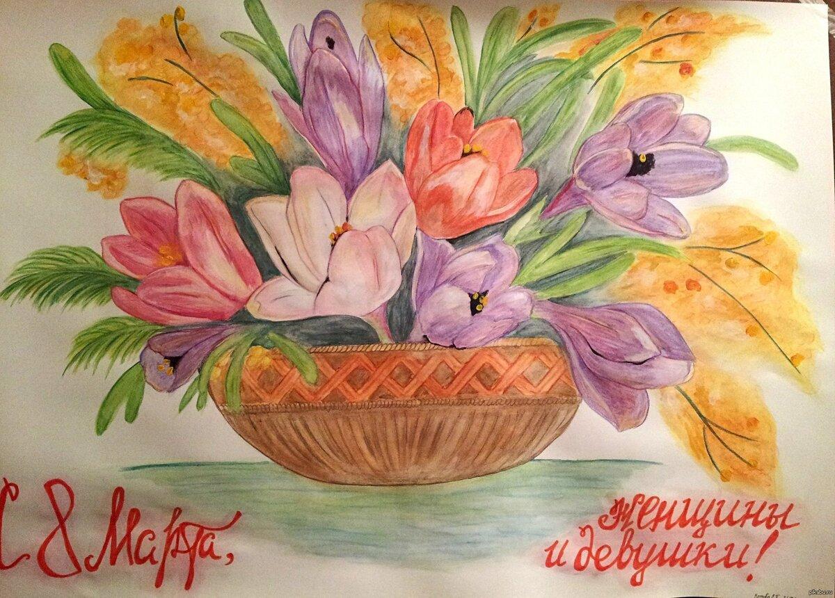 Цветные открытки к 8 марту для мамы