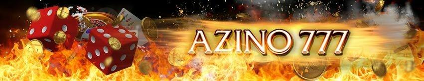 азино777 777 официальный
