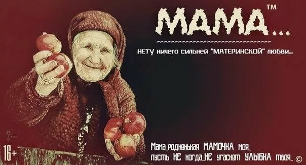 Картинки с надписями на чеченском про маму, тебя люблю любимая