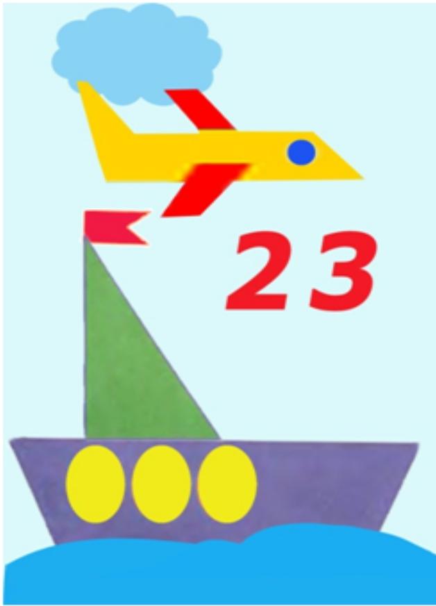 23 февраля открытки 2 класс