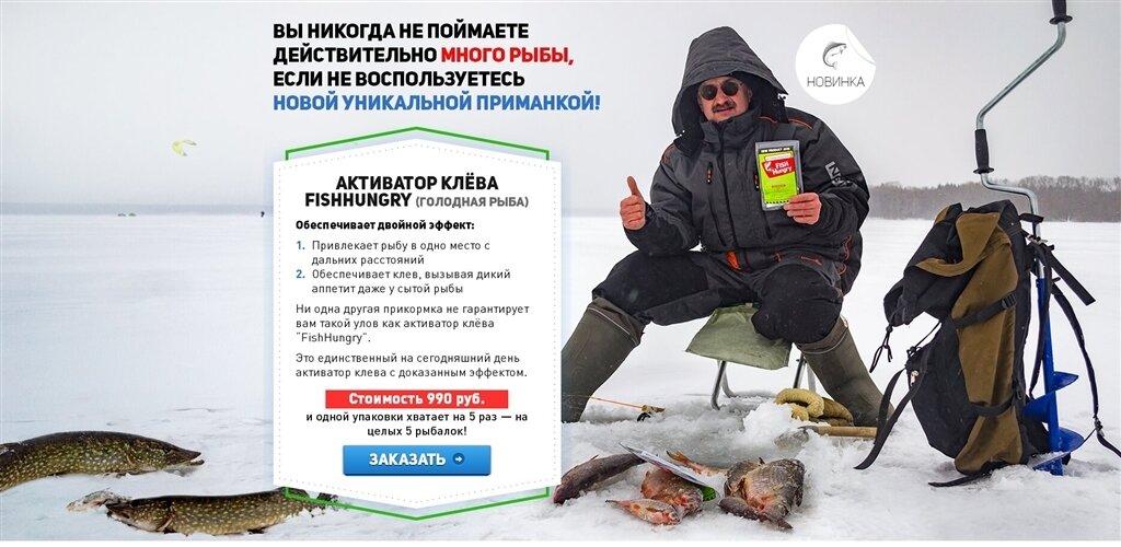 Фишхангри в Беларуси купить в аптеке цена отзывы. Полное описание, инструкция, реальные отзывы специалистов и пользователей, цена и где купить http://bit.ly/2UWIS2D