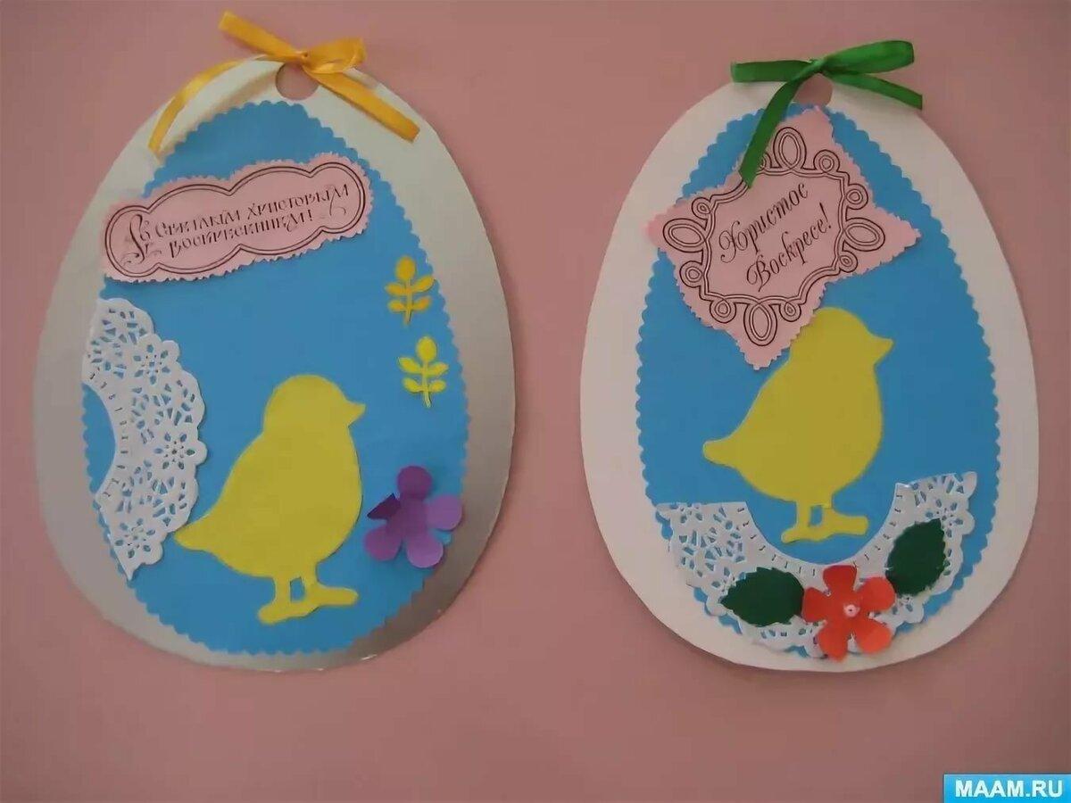 Ручкой, открытка яйцо к пасхе 2 класс