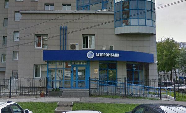 газпромбанк краснодар рефинансирование кредитов получить кредит в чебоксарах