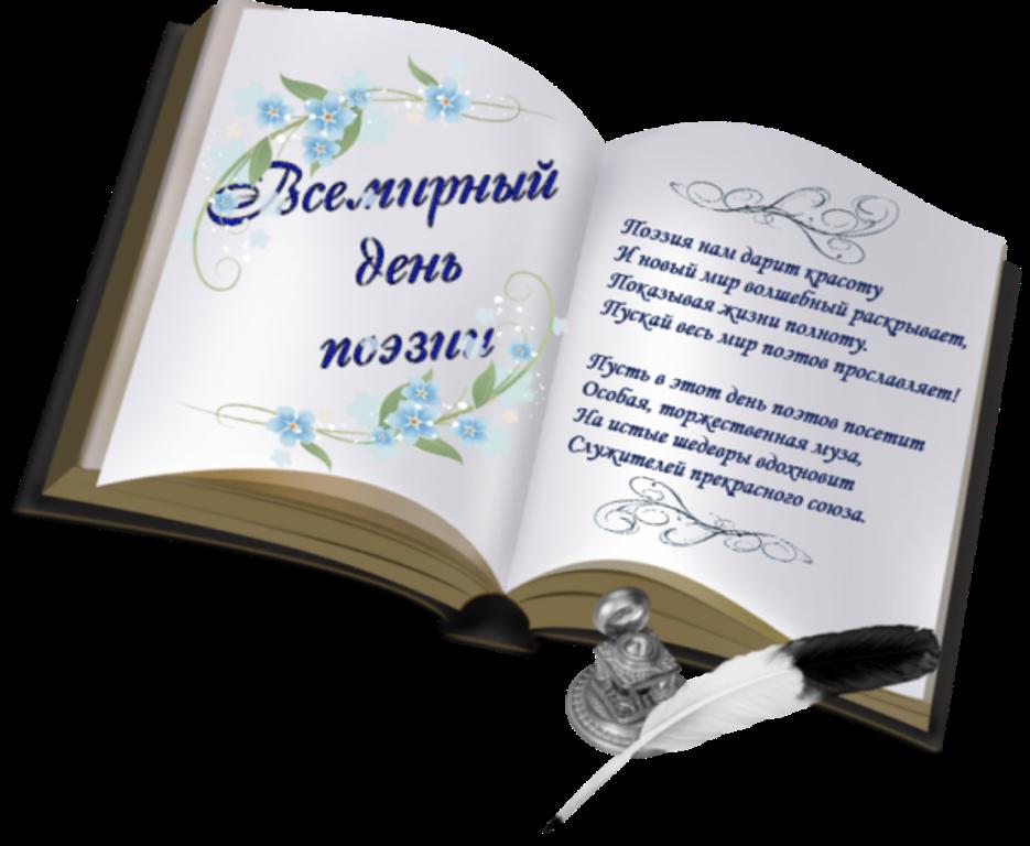 интерьере поздравление на литературный конкурс государственным языком списке