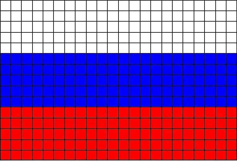 картинки по клеточкам флаги стран заняться вечером
