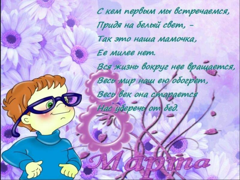 Поздравление маме бабушке девочками