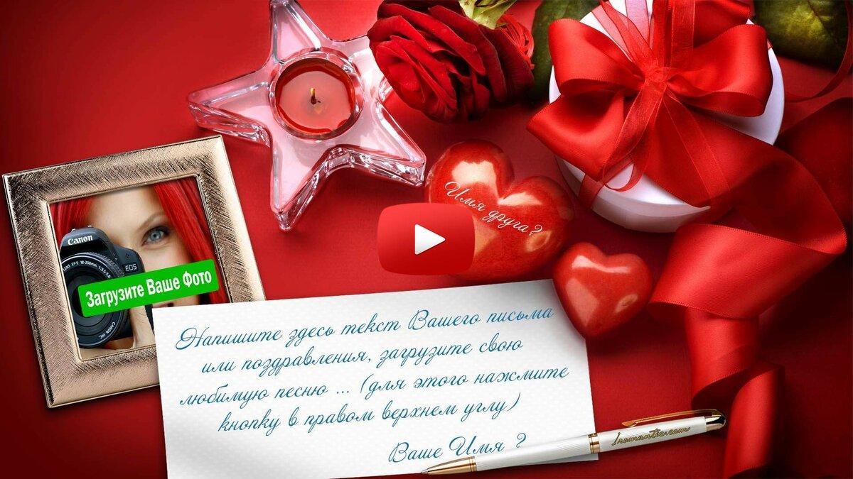 Слова для поздравления любимой девушки с днем рождения, надписями прелесть