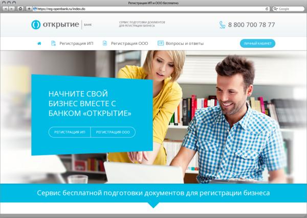 ханты банк онлайн личный кабинет совкомбанк онлайн заявка на кредит рассчитать